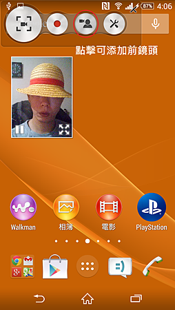 Screenshot_2014-09-17-04-06-12.png