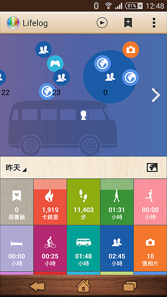 Screenshot_2014-11-30-00-48-49.png