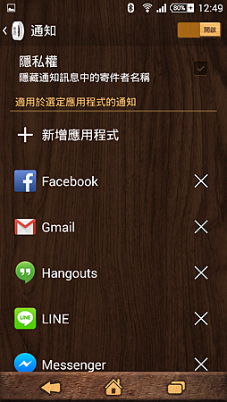 Screenshot_2014-11-30-00-49-58.png