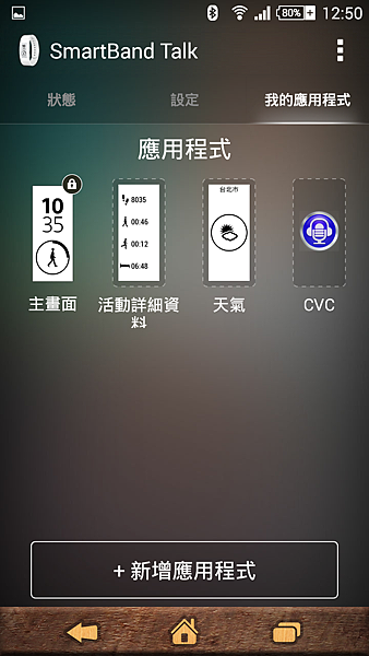 Screenshot_2014-11-30-00-50-09.png