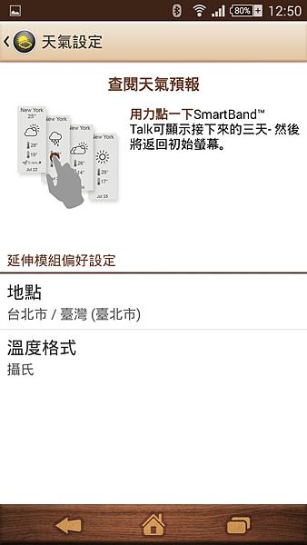Screenshot_2014-11-30-00-50-34.png