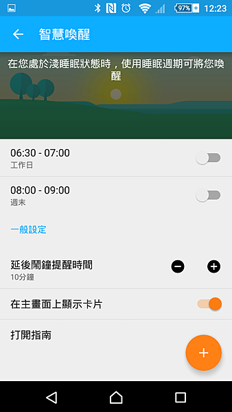 Screenshot_2015-09-08-12-23-07.png