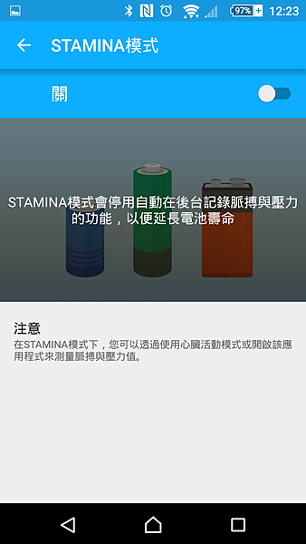 Screenshot_2015-09-08-12-23-42.png