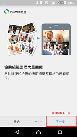 Screenshot_2015-11-14-16-19-20.png