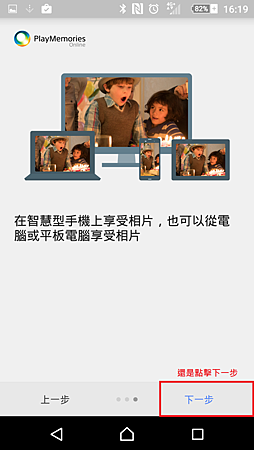 Screenshot_2015-11-14-16-19-27.png