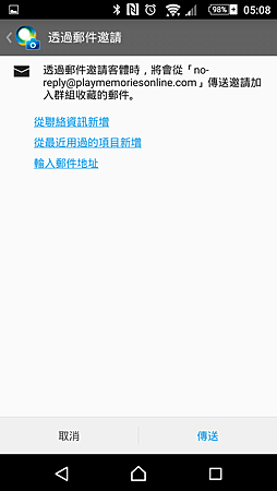 Screenshot_2015-11-15-05-08-37.png