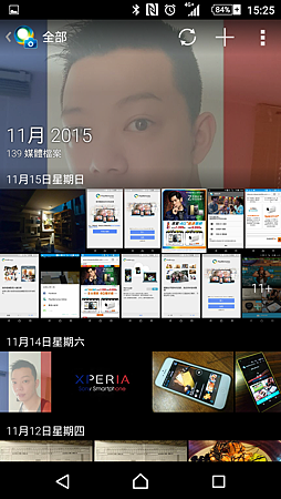 Screenshot_2015-11-15-15-25-49.png