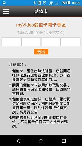 Screenshot_2015-11-19-00-29-07.png