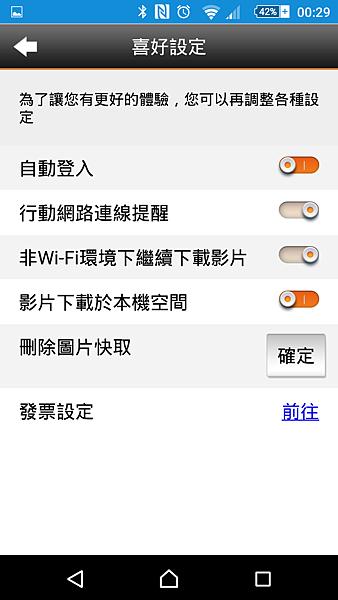 Screenshot_2015-11-19-00-29-35.png
