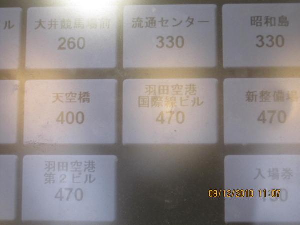 照片 126.jpg