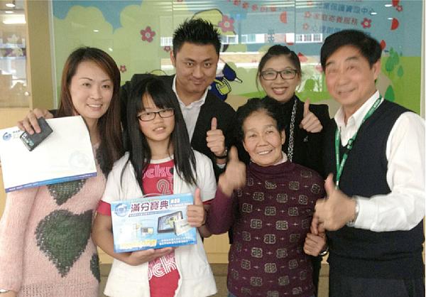 贊助台南六甲國中-何惠婷同學.png