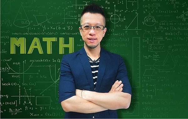 數學老師-張淞豪