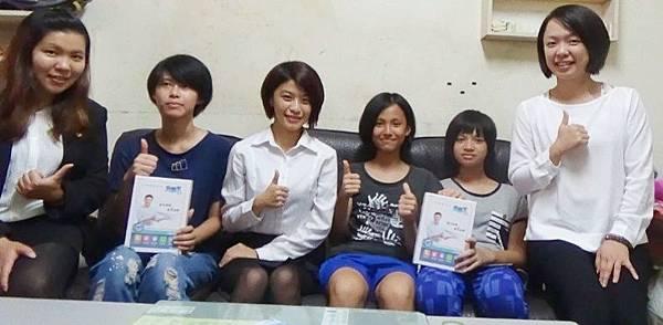 【月月有公益】贊助清寒學子-張家三姊妹