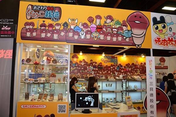 三貝德取得《蘑菇人方吉》圖像在台授權 會場展出多樣商品-1.JPG