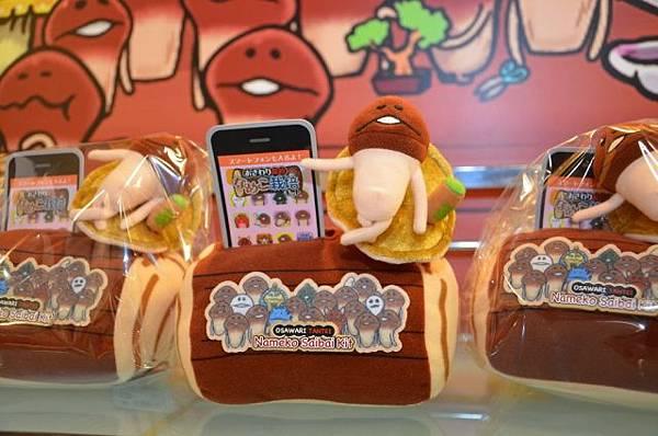 三貝德取得《蘑菇人方吉》圖像在台授權 會場展出多樣商品-2.jpg