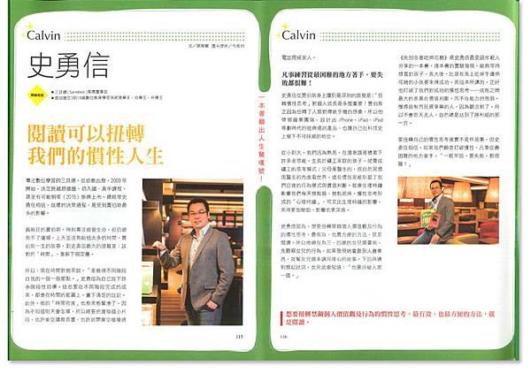 media_pop_p4.jpg
