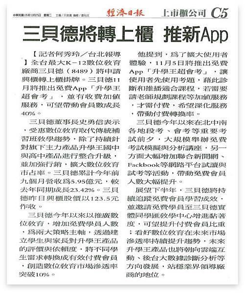 media_pop_p24.jpg