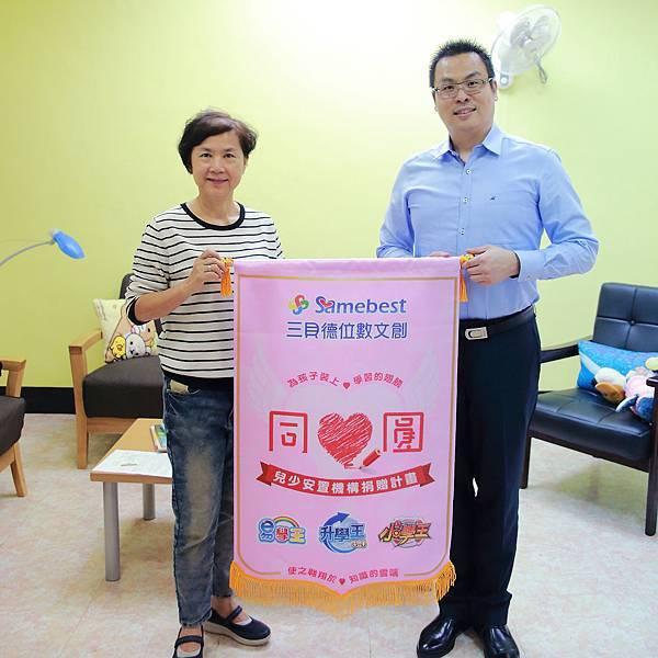 【同心園】台北市私立體惠育幼院.JPG