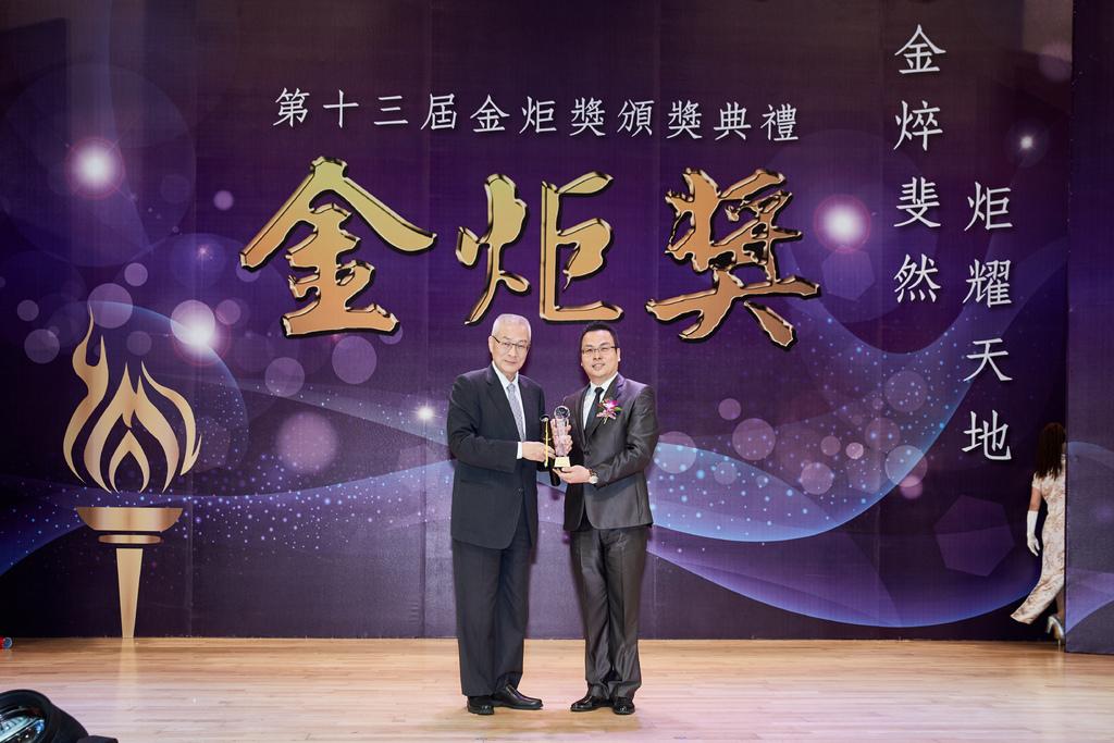 三貝德榮獲「2016中華民國年度十大企業 金炬獎」-頒獎.JPG