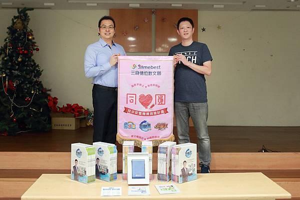 【同心圓】台北市私立聖道兒童之家 (2).JPG