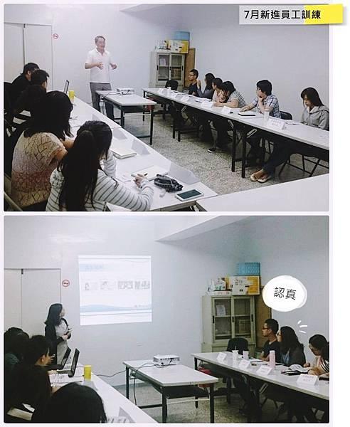 【三貝德-教育訓練】7月新進員工訓練.jpg