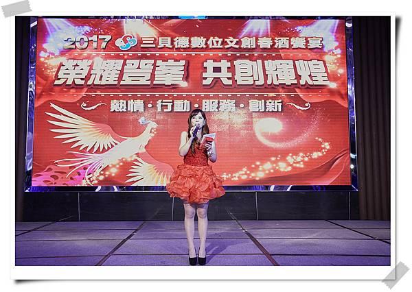 【三貝德-員工福利活動】三貝德數位文創-2017春酒饗宴_A.jpg