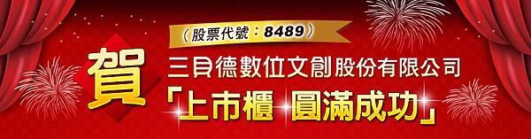 index_title8489_20170425.jpg