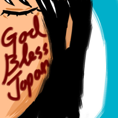 godbless.jpg