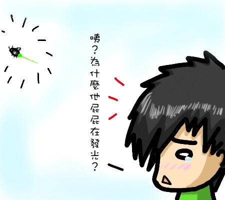 螢火蟲4.jpg