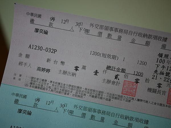 P1100557.JPG