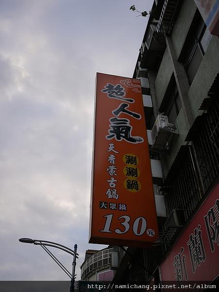 P1080268.JPG