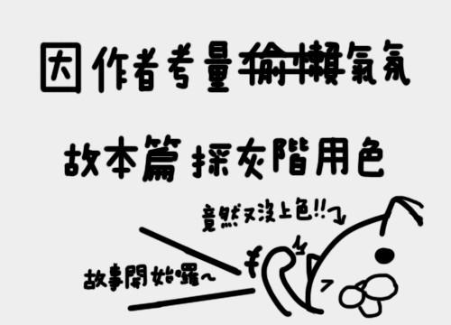 手汗人0-5.jpg