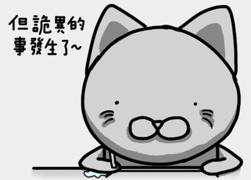 手汗人3.jpg