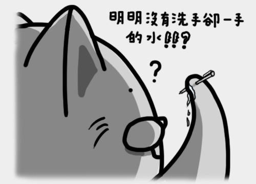 手汗人4.jpg