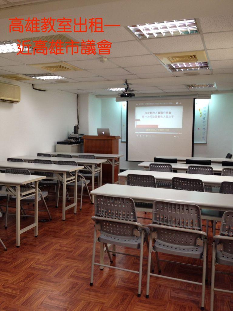 高雄教室_170728_0005.jpg