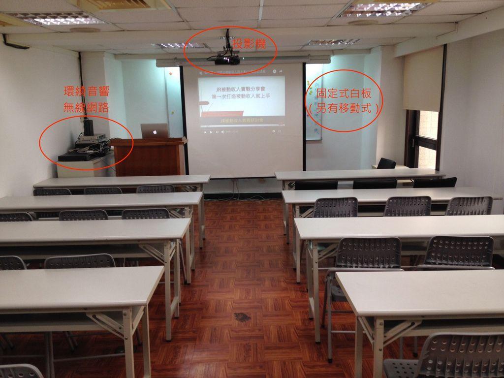 高雄教室_170728_0004.jpg