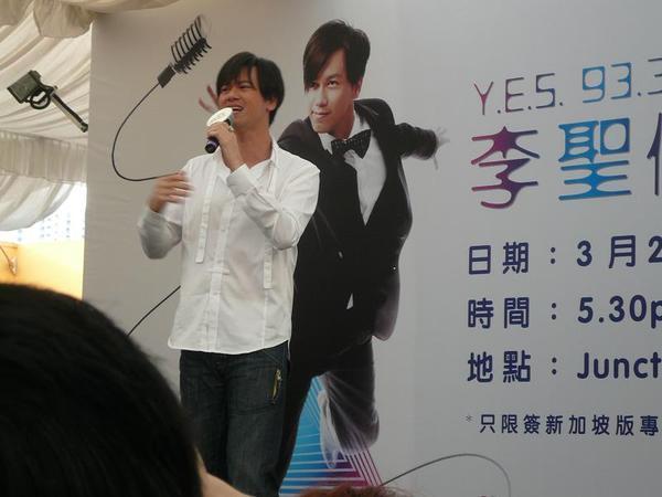 Sam_新加坡宣傳-簽唱會.jpg