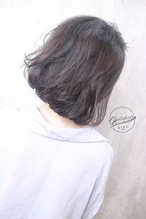 Aiko_171226_0030