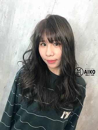 Aiko_171226_0013