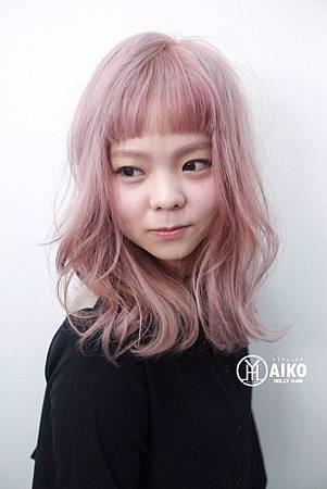 Aiko_171226_0004