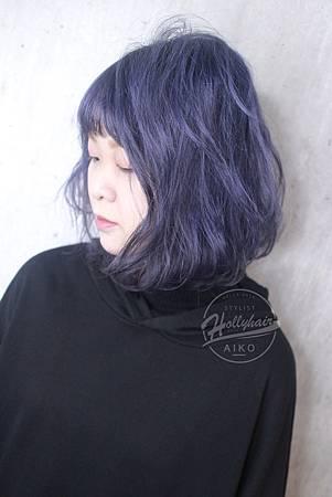 Aiko_171226_0037