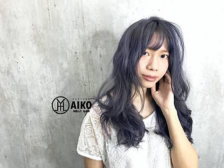 Aiko_171226_0015