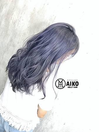 Aiko_171226_0016