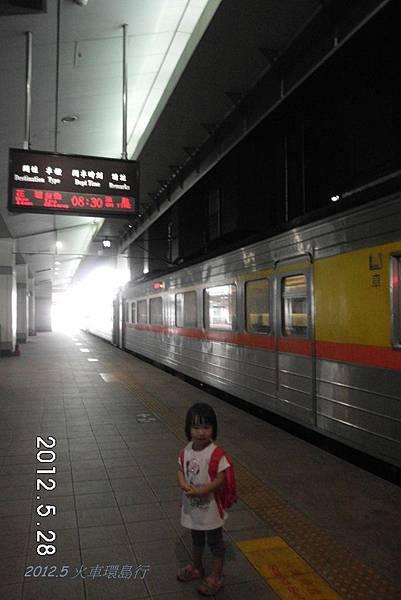 DSCI0988