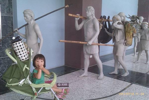 IMAG2008