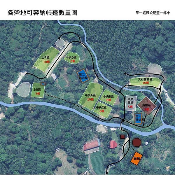 各營地帳篷容量示意圖(1).JPG