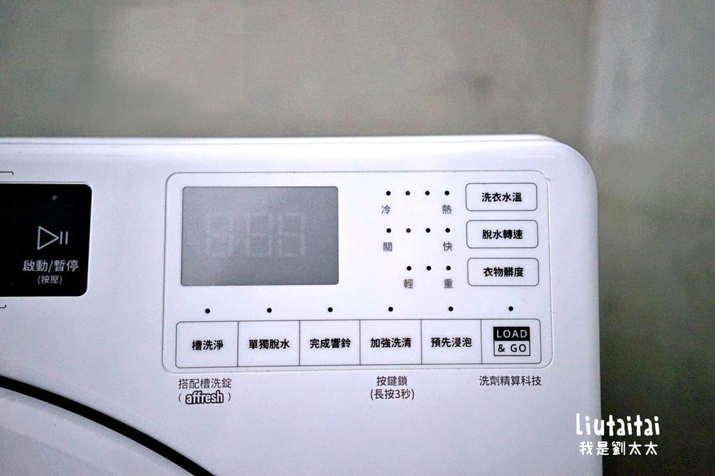 惠而浦洗衣機修圖05.jpg