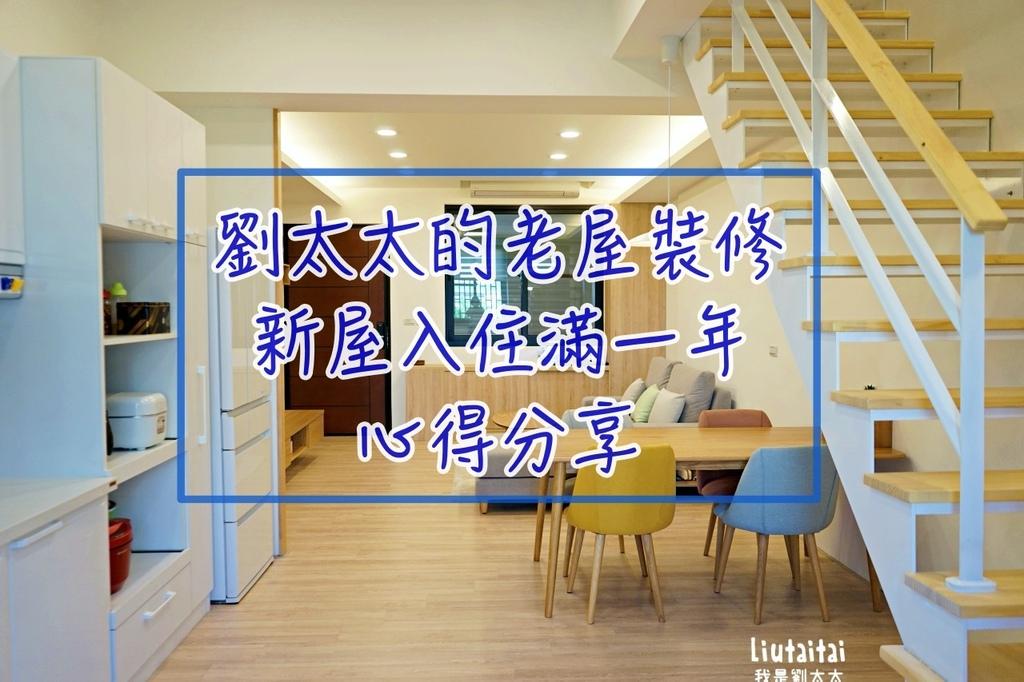 batch_DSC08096-1.jpg