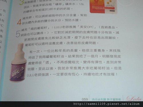愛尚它® 產品介紹和使用方式2
