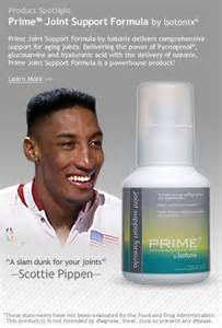 NBA籃球明星 史考提‧皮朋 分享 愛尚它®固可寧配方